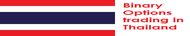Binary options trading Thailand.